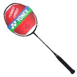 YONEX 尤尼克斯 纳米系列 NS9900 羽毛球拍 899元包邮(券后)