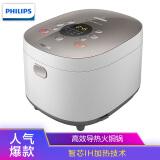 PHILIPS 飞利浦 HD3175/21 4L IH智能 电饭煲598元 598.00