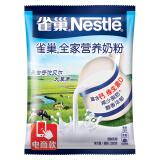 Nestlé 雀巢 全家营养奶粉 320g 15.21元