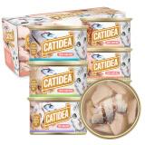 CATIDEA 猫乐适 宠物猫罐头 混合口味 85g*6罐 *8件 199.2元包邮(下单立减,合24.9元/件)