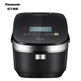 京东PLUS会员:Panasonic 松下 SR-HG151 IH电饭煲 4升 1399元包邮(送松下电烤箱)
