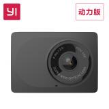 YI 小蚁 1080P 行车记录仪 159元(需用券)