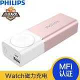 PHILIPS 飞利浦 DLP6068 移动电源 6600毫安 玫瑰金 332.1元
