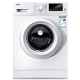 Galanz 格兰仕 XQG80-S912V 8公斤 滚筒洗衣机 1249元包邮(需用券)