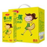 三元 黄小蕉 香蕉牛奶饮品200ml*12礼盒装29.9元 29.90