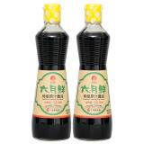 欣和 六月鲜 特级原汁酱油500ml*2瓶装 0%添加 29.9元