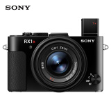 索尼(SONY) DSC-RX1RM2 全画幅数码相机 18999元