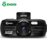 DOD DS588W行车记录仪 5倍速GPS 官方标配无卡 券后 421元