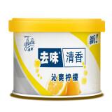 Glade 佳丽 固体清香胶 沁爽柠檬 70g *2件 8.8元(合 4.4元/件)