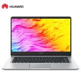 华为(HUAWEI) MateBook D(2018版) 15.6英寸轻薄微边框笔记本(i5-8250U 8G 256G MX150 2G独显 FHD office)银4988元 4988.00
