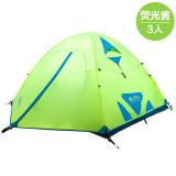 MOBI GARDEN 牧高笛 冷山3air 升级版 3人双层户外帐篷 324元