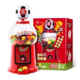 DOUBLEMINT 绿箭 彩虹糖混合果味 迷你豆机足球版 250g礼盒装(可满减) 19.95元