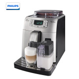 PHILIPS 飞利浦 HD8753/15 全自动咖啡机 5009元包邮(双重优惠)