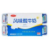 SANYUAN 三元 原味酸奶 100g*8盒 *18件 107元包邮(合5.94元/件)