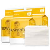 纽因贝 NEWYERBAY 一次性隔尿垫婴儿防尿垫护理垫防水垫透气33*45cm 20片/包*3 *5件+凑单品 99元(合19.8元/件)