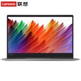 Lenovo 联想 扬天威6 14英寸商务笔记本(i7-8550U、8GB、512GB、MX150 2G) 5998元