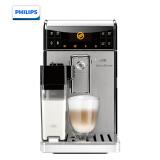 PHILIPS 飞利浦 HD8966/05 Saeco全自动意式咖啡机8099.1元 8099.10