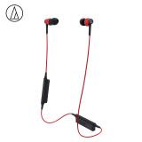 audio-technica 铁三角 CKR35BT 蓝牙入耳式耳机 红色