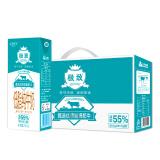 三元 极致高品质纯牛奶 低脂型250ml*12盒 礼盒装 *4件
