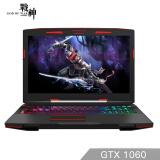 神舟 战神 Z7-KP7EC 15.6英寸游戏笔记本(i7-8750H、16G、1T+256G SSD、GTX1060 6G) 7299元