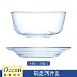 Ocean鸥欣进口耐热玻璃碗碟套装沙拉碗泡面汤碗水果盘组合家用吃饭餐具1大碗1深盘*6件 126元(合21元/件)