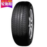 横滨优科豪马 195/65R15 E70R 91H 汽车轮胎 223元包安装(需用券)