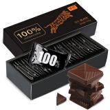诺梵 纯黑可可脂苦巧克力礼盒100%可可含量特苦高纯黑巧休闲零食婚庆喜糖130g *3件 41.79元(合13.93元/件)