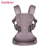 BABYBJORN BEYOU系列 One Air婴儿背带 薰衣草紫 749.2元包邮(双重优惠)