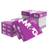 M&G 晨光 紫晨光 A4复印纸 70g 500张/包 5包 89元(需用券)