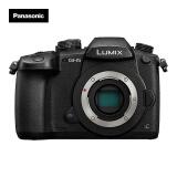 Panasonic松下LumixDC-GH5M4/3无反相机单机身 7598元