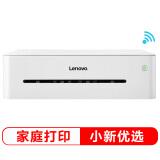 10点开始:Lenovo 联想 小新 LJ2268W 黑白激光打印机 649元包邮(需用券)
