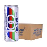 马来西亚原装进口 100冲劲(F&N)原味运动饮料325ml*24听 整箱装 苏打汽水 *2件 69.9元(合 34.95元/件)