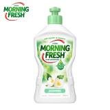 morning fresh 高效超浓缩不伤手 风靡澳洲蔬果奶瓶清洗 进口洗洁精400毫升茉莉味 *6件 92.8元(合 15.47元/件)