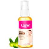 Carefor 爱护 婴儿橄榄油 100ml *10件 99元(合9.9元/件)