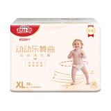 舒比奇(suitsky)动动乐金装舞曲 婴儿拉拉裤加大号XL18片 *18件 312.2元(合17.34元/件)