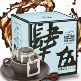 香港四五楼挂耳咖啡 蓝山风味滤泡式特浓黑咖啡粉便携挂耳10包*10g(新旧包装随机发货) *2件 58.2元(合29.1元/件)