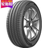 Michelin 米其林 汽车轮胎 215/60R16 99V 559元