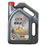 嘉实多(Castrol)超嘉护超净 全合成机油 5W-40 C3 SN级 4L 239元(需用券)