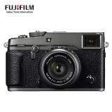 1日0点: FUJIFILM 富士 X-Pro2(35mm f/2)APS-C画幅 无反相机 石墨灰 11990元 包邮