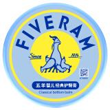 FIVERAMS 五羊 婴儿经典护臀膏 50g *9件 107元(合11.89元/件)