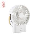 京造 小风扇便携迷你手持电风扇 USB充电静音风扇 44.9元