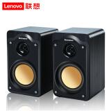 Lenovo 联想 S1001-A 多媒体音箱 黑色 79元