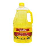 加拿大原装进口 Canaplus 非转基因芥花籽油 1.89L桶装食用油 49元