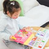 趣威文化 趣威有声书 早教益智儿童玩具过家家玩具早教机 儿童小汽车收银机 模拟超市收银机 95.2元