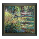 《睡莲·绿色的和谐》莫奈油画 装饰画 深色油画框 59*56cm 350元包邮