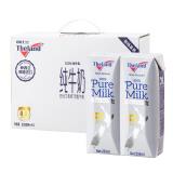 新西兰进口牛奶 纽仕兰 4.0g蛋白质全脂牛奶 250ml*10 钻石版礼盒装纯牛奶 *2件 113.5元(合 56.75元/件)
