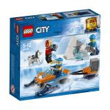 LEGO 乐高 城市组系列 60191 极地探险队 *5件 390元(合78元/件)