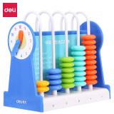 得力5行儿童计数器学习教具学生加减法数学计算架 益智玩具 蓝色74314 *14件 114.6元(合8.19元/件)