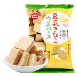 日本原装进口 星七 STARS SEVEN 豆乳 威化饼干 75g/袋 *7件 98.44元(需用券,合14.06元/件)