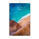 23号10点:小米(MI) 小米平板4 Plus LTE版 4GB+64GB 1448元